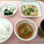 昼食12時